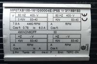 芬蘭科尼起重機變頻器D2L018FP51AON