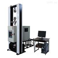 高低溫試驗設備 萬能材料測試機