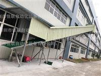 4樓爬坡皮帶輸送機運輸物料紙箱爬坡線