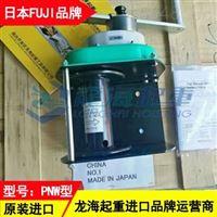 PNW-100N手搖絞盤,遮光網吊裝用FUJI品牌