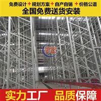 定制貨架  高架倉庫立體貨架非標定制報價